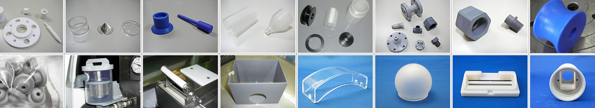 プラスチック加工事例
