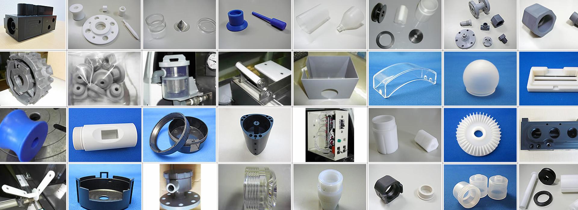 樹脂・プラスチック関係の試作品・多品種小ロット・短納期ならお任せください